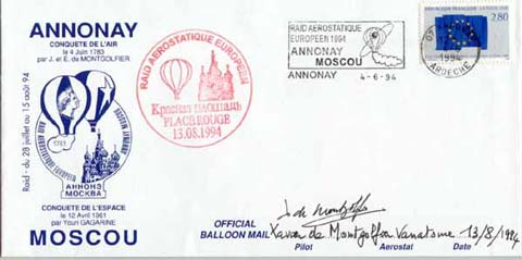Montgolfière, 1994 : Enveloppe timbrée, 1er jour